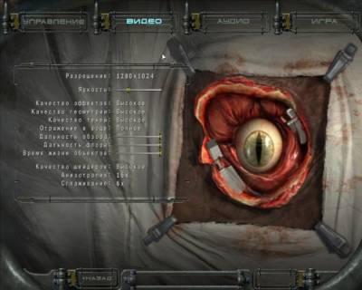 Dead space 2 скачать торрент русская озвучка repack механики.
