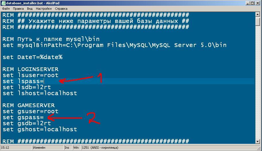 Статья как создать сервер
