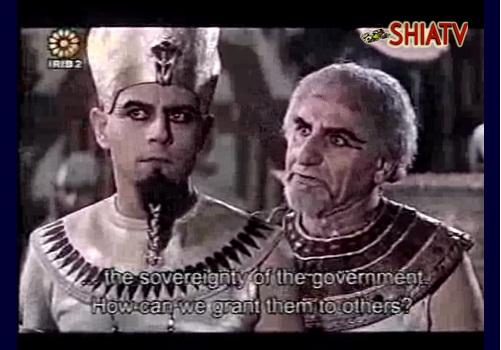 Кино Юсуф Пайгамбар